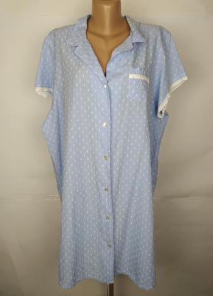 Ночнушка пижама халат хлопковая голубая красивая uk 18/46/xxl