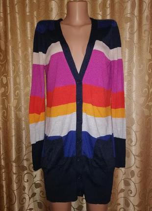 🔥🔥🔥женская удлиненная кофта, кардиган, свитер на пуговицах в ц...
