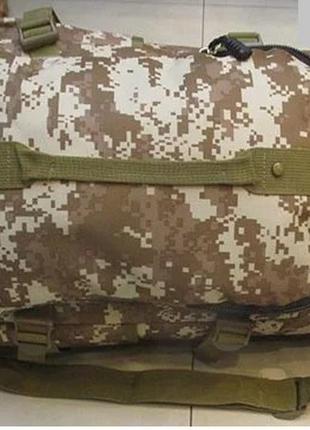 Рюкзак туристический 47 см