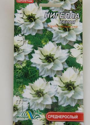 Нигелла белая цветы однолетние, семена 0.15 г