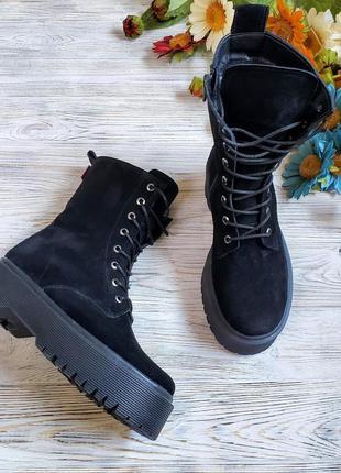 Армейские ботинки мартинс натуральная замша