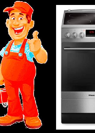 Мастер по ремонту электроплит, варочных поверхностей и духовок