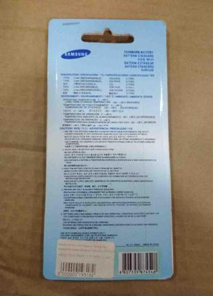 Аккумуляторы к мобильным телефонам Б/У Батарея Samsung SGH-U800