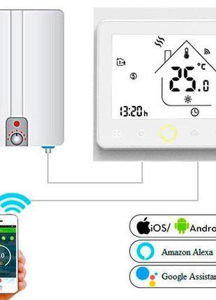 Терморегулятор Wi-Fi для газового котла 220В 3А BHT-002-GCLW, ...