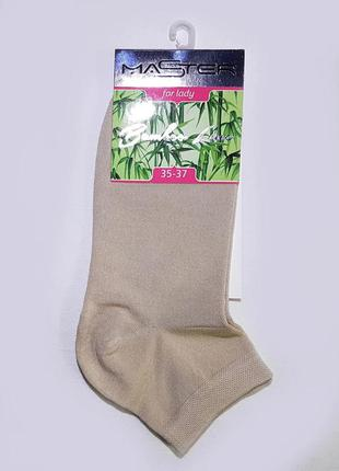 "Носки женские бежевые ""бамбук"", размер 25 / 37-39р."