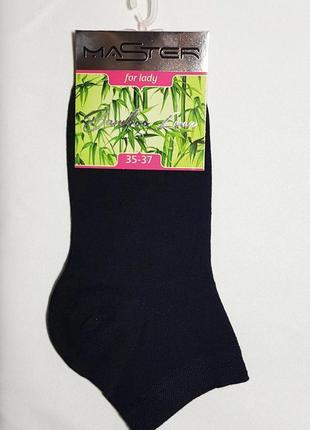 """Носки женские черные """"бамбук"""", размер 25 / 37-39р."""