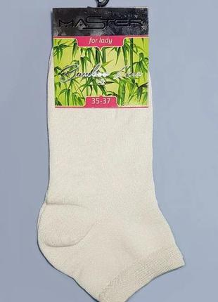 "Носки женские ""бамбук"", размер 23 / 35-37р."