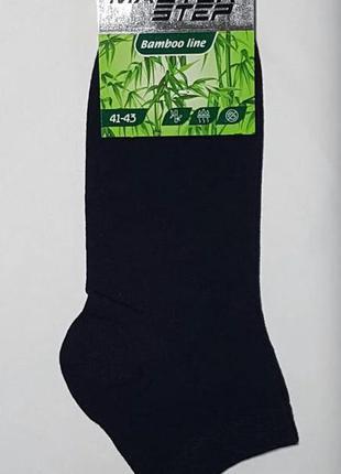 """Носок мужской """"бамбук"""", размер 27 / 41-43р."""