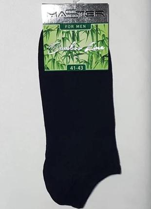 """Носок мужской укороченный черный """"бамбук"""", размер 27 / 41-43р."""