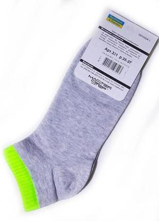 Носки молодежные светло-серые, размер 37-39