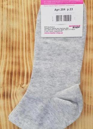 Носки женские, укороченные, размер 23 / 35-37р