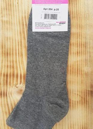 Носки женские, укороченные, размер 25 / 37-39р.
