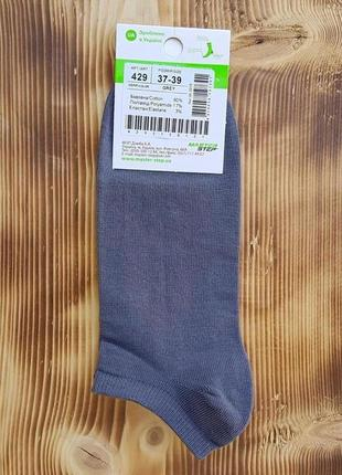 Носки серые женские, укороченные, размер 23 / 35-37р.