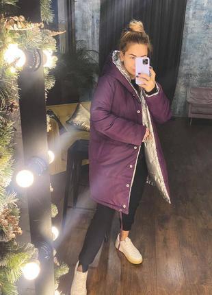 Зимняя  двухсторонняя куртка.