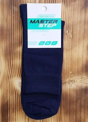 """Носок мужской темно-синий """"классика"""", размер 25 / 39-41р."""