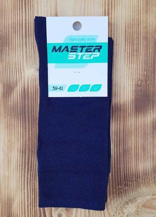Носок мужской темно-синий, размер 27 / 41-43р.