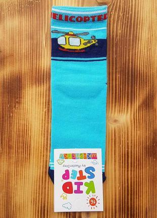 """Носки для мальчика """"вертолет"""", размер 16 / 3-4 года"""