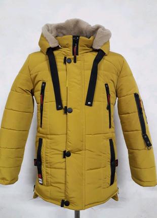 Куртка зимняя желтая М17