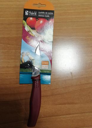 Нож кухонный Saez Испания 9см