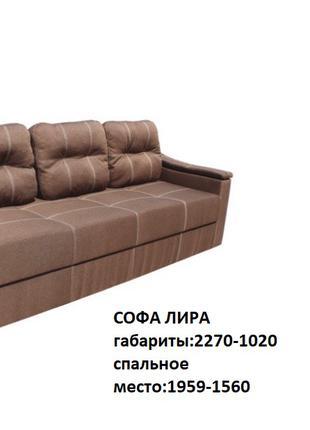 диван,диван угловой,пуфик,кухонный уголок,банкетка,...
