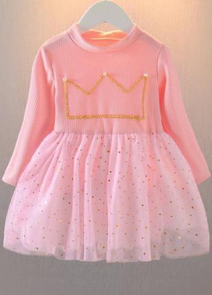 Красивое платье с фатином девочке