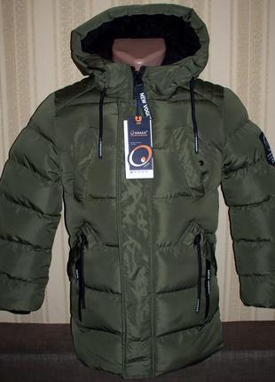 Куртка зимняя для мальчиков 128/134 Венгрия