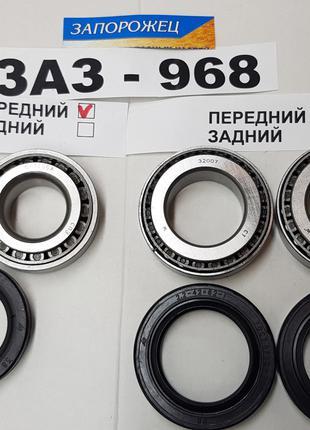 Подшипники ступицы ЗАЗ 968 кулаки ремкомплект сальники
