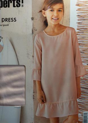 Платье пудровое из лиоцелла, 152,  германия