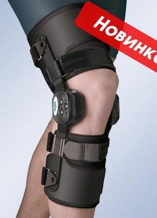 Регулируемый ортез коленного сустава 94231 Orliman (Испания) L