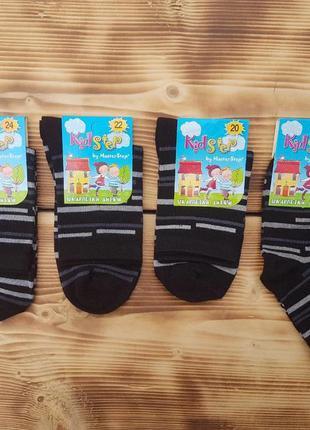 """Носки для мальчика черные """"штрих"""", размер 16 / 3-4 года"""