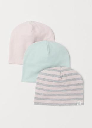 Комплект двойных трикотажных шапок на девочку h&m