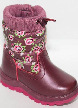 Детские сапоги зимние для девочки