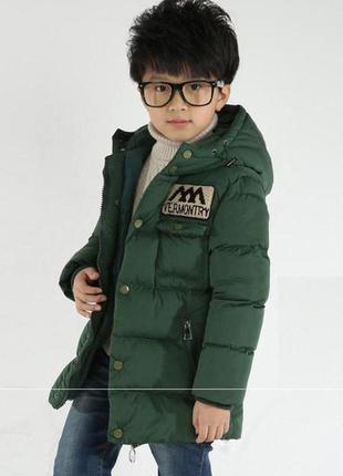 Детская теплая демисезонная куртка для мальчика