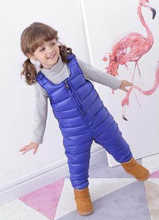 Детский теплый зимний полукомбинезон для мальчиков и девочек