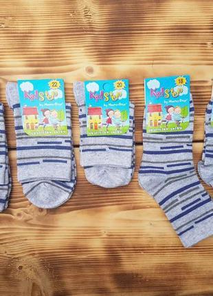 """Носки для мальчика светло-серые """"штрих"""", размер 16 / 3-4 года"""