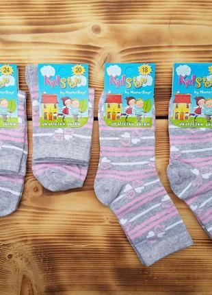 """Носочки для девочки серые """"клевер"""", размер 16 / 3-4 года"""