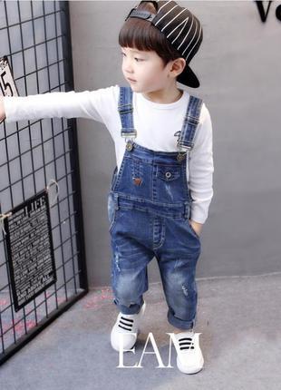 Трендовый джинсовый комбинезон мальчику или девочке