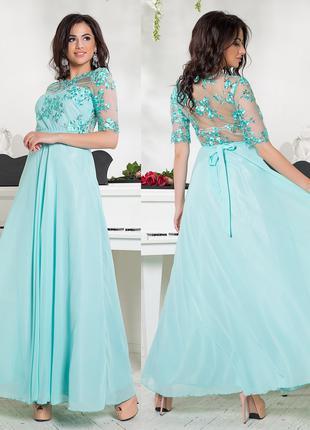 Довге плаття вечірнє, випускне, розмір S