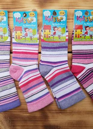 """Набор носков для девочек """"полосочка"""" - 4 шт, размер 17-18 / 5-..."""
