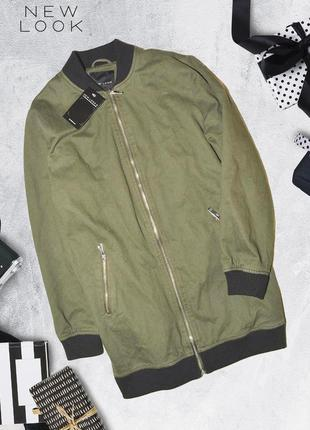 Новая хаки куртка бомбер new look
