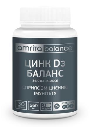 Диетическая харчевая добавка Цинк D3 Баланс