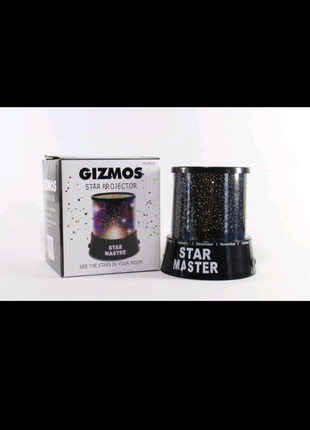 Ночник звёздное небо Star Master