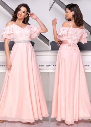 Розовое вечернее, выпускное длинное платье, размер S