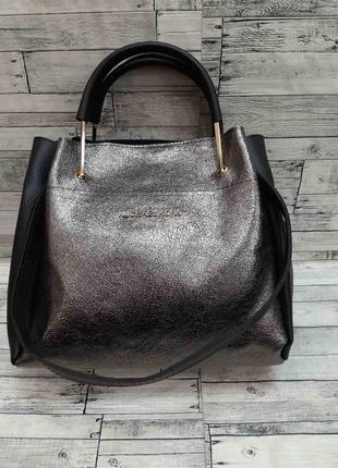 Сумка шоппер женская серебро с черным