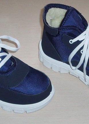 Ботинки женские (Зима)......