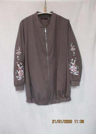 Стильная куртка-бомбер с вышивкой на рукавах/ветровка/батал uk...