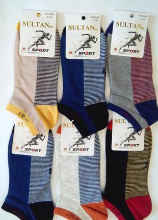Носки мужские короткие спортивные в полоску премиум качество
