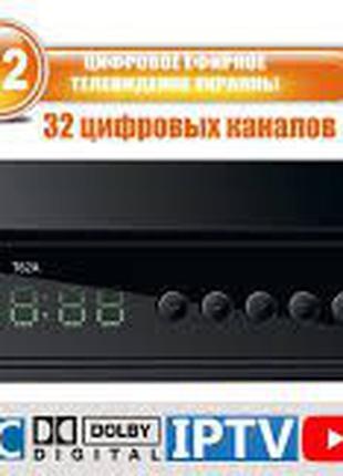 Т2 ТЮНЕР World Vision T62A(DVB-T2/DVB-С,Wi-Fi,IPTV)Акция!Доставка