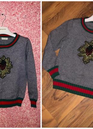 Классный свитер кофта