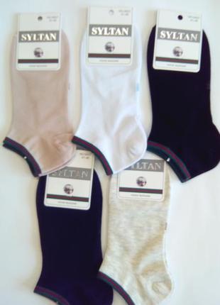 Носки мужские короткие классические премиум качество